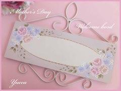 只今セール中!!母の日・ウエディング 薄いピンクのアイアンプラーク・ウエルカムボード(文字入れ無料)トールペイント