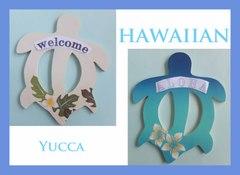 夏♥ハワイアン ホヌのドアプレート(文字入れ無料)リバーシブル