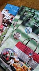 ☆★フォトブック2013★☆ゆめひもパサージュ2013 マステレシピ付き