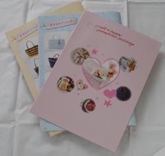 フォトブック【ゆめひもパサージュ2011】ど~んと81作品掲載
