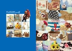 ☆★☆フォトブック☆★☆【ゆめひもパサージュ2012】ど~んと100作品掲載です☆