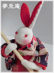 うさぎ人形(お掃除)