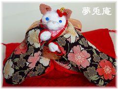 ニャン子姫