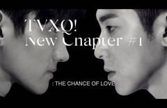 CD寄付 - 東方神起 8集 「THE CHANCE OF LOVE」1枚