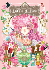 B-7:LOVE ALICE -fanciful cosmetic collection Ⅰ-