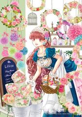 L-48:花屋Lilico