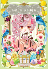 B-9:LOVE ALICE -fanciful cosmetic collection Ⅱ-