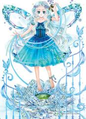 F-25:Cristal Fairy