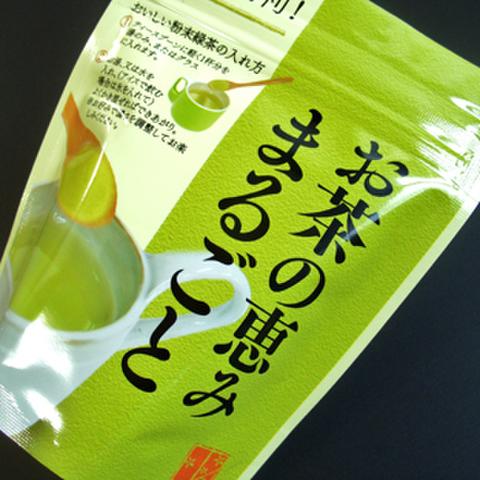 まるごとカテキン粉末緑茶4本