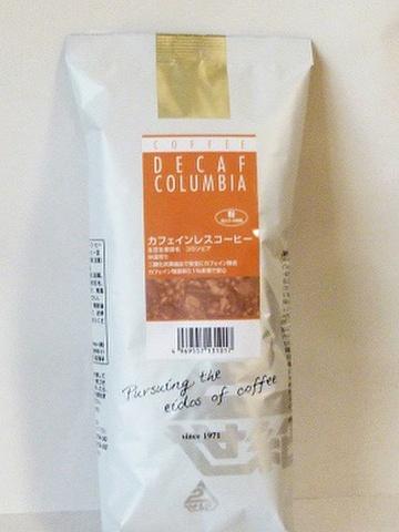 カフェインレスコーヒー 200g