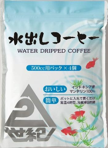 水出しコーヒー(30g 4個入り)