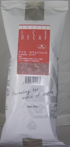 アイス・カフェインレス  200g