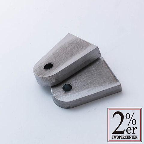 ウェルドタブ 9ミリ厚 スチール Mサイズ 2p
