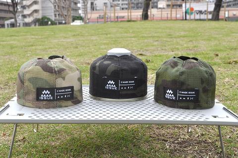 アウトドア ガス缶カバー 110OD缶用 マルチカムファミリー