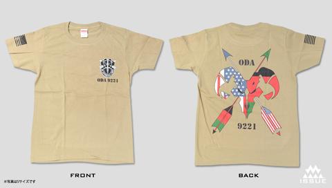 ODA9221 プリント Tシャツ