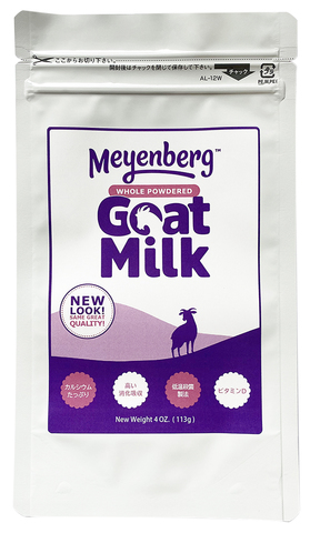 MEYENBERG ゴートミルク パウチ 113g