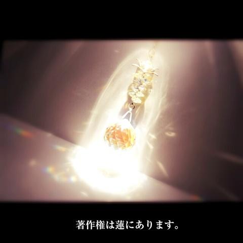 Silithgil(白銀の閃光)一本型タイプフェアリー オーロラ