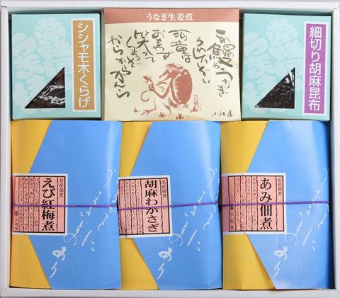 佃煮詰合 彩-30 取り分けし易い個別包装
