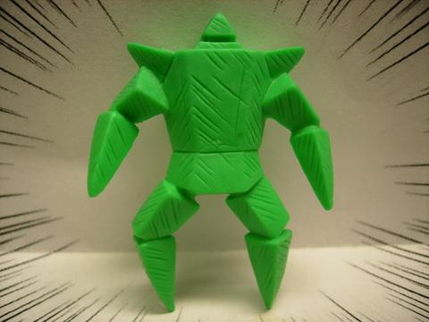 キン消しP28プリズマンB 緑