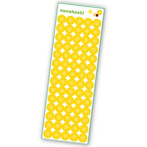 ななほしシール・プチ【黄色ななほし】