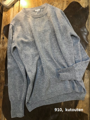 SUPER ZEA 超極細woolのプルオーバー CLOUDS (light gray)