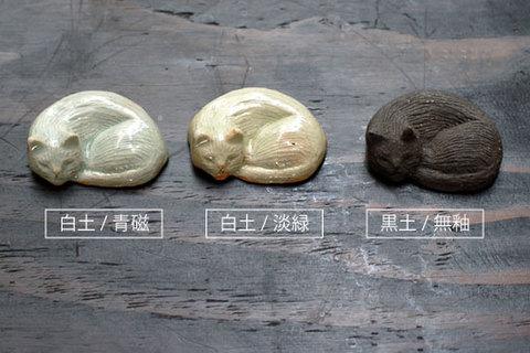 陶器の猫【丸猫】