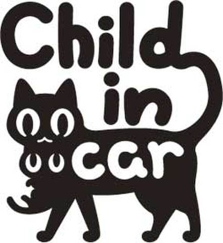 Child in car ステッカー