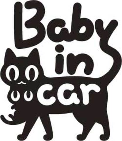 Baby in car ステッカー