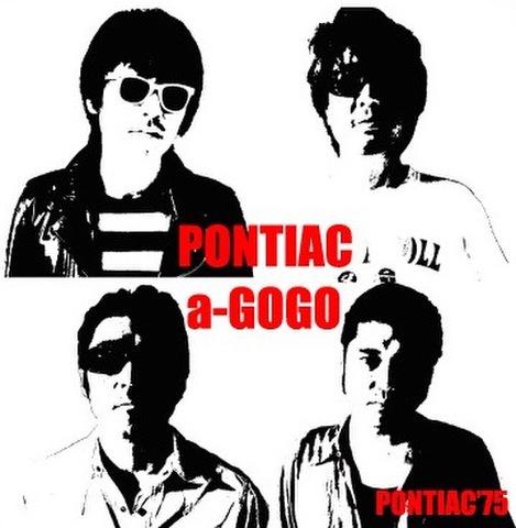 PONTIAC'75「PONTIAC a-GOGO」