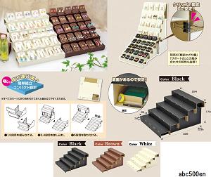 組立式5段飾り棚 ブラック/ブラウン/ホワイト
