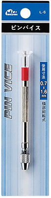 付け替え可能!ピンバイス(0.7~1.6mm)