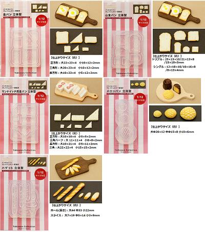 食パン山食パン //サンドイッチ用食パン /メロンパン /バゲット