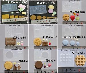 お菓子モールド/ビスケット/ワッフル/マカロン/タルト/