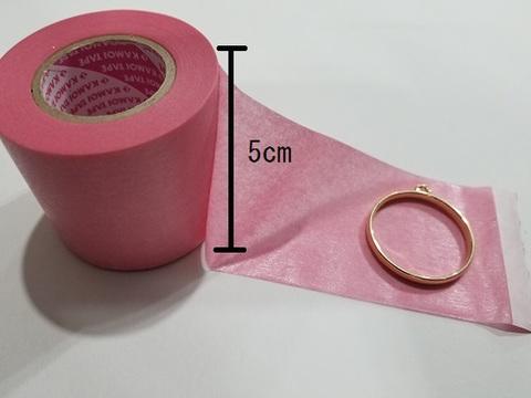 レジン空枠用マスキングテープ 50mm幅   /レジン/
