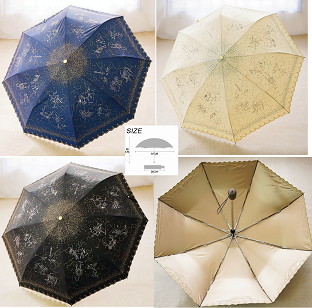 kawaii星座折りたたみ傘(日傘&雨傘)