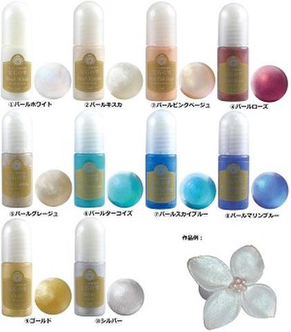 【パジコ】宝石の雫  パール10色セット/フルセット