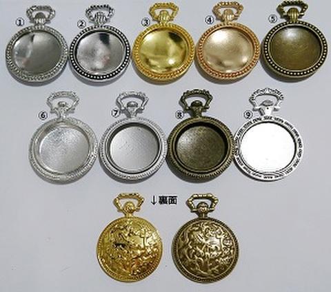 懐中時計セッティング皿(大)