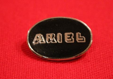 <BADGE> ARIEL