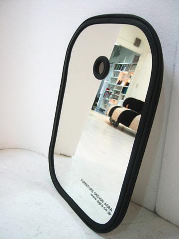 Gom Mirror
