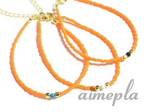 カラービーズブレスレット/オレンジ