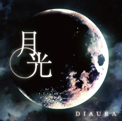 DIAURA 13th SINGLE「月光」【A Type】