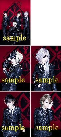 DIAURAアーティスト写真5枚セット【B】(個人4枚、集合1枚)