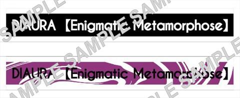 DIAURA 「Enigmatic Metamorphose」ラバーバンド(black・merble)
