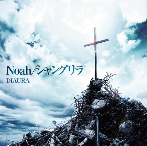 DIAURA 14th 両A面 Single「Noah/シャングリラ」初回盤