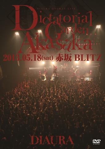 赤坂BLITZ「Dictatorial Garden Akasaka」ONEMAN LIVE DVD