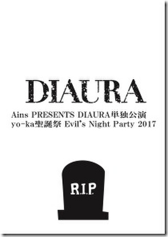 10/31 DIAURA 2017ハロウィンパンフレット未公開写真集(写真付き)