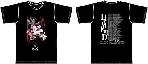 「Dead[en]D」ツアーTシャツ