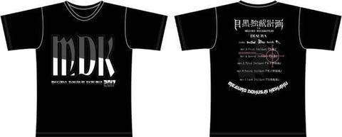 DIAURA 目黒独裁掲計画-MDK- T-shirt(4種類)