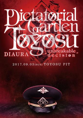DIAURA 『Dictatorial Garden Toyosu -unbreakable decision-』 2017.09.03[SUN]TOYOSU PIT LIVE DVD