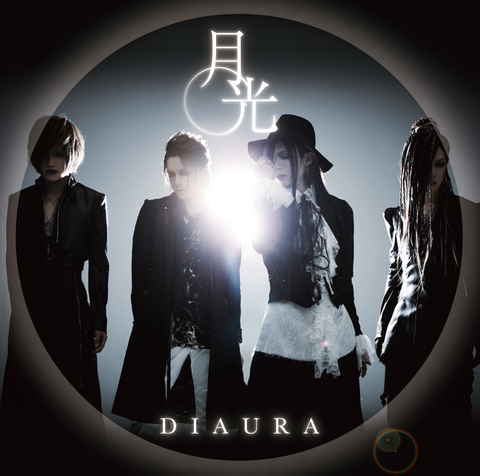 DIAURA 13th SINGLE「月光」【B Type】